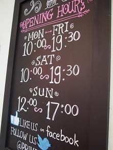 Primrose Bakeryの店内_f0238789_17421233.jpg