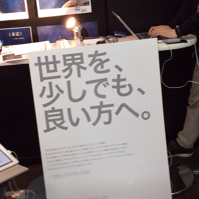 TOKYO DESINGERS WEEk2013 楽しかった_f0083294_165786.jpg