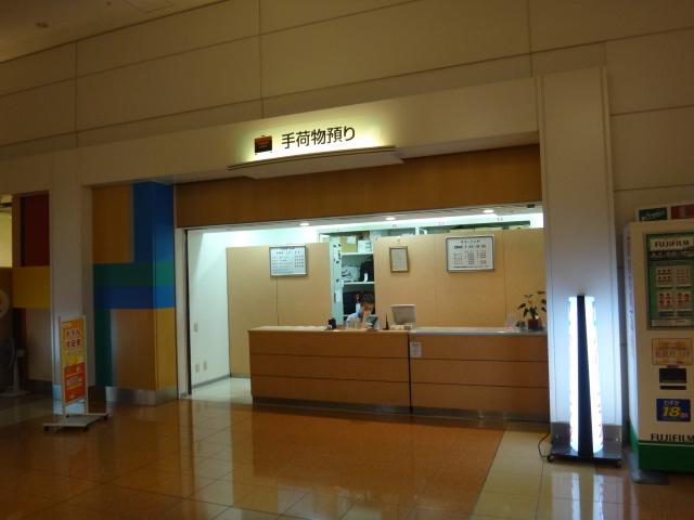 羽田空港からの脱出!_c0132901_20385284.jpg