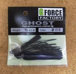 G FORCE FACTORY GHOST 3/8 & 1/2oz 再入荷_a0153216_1352544.jpg