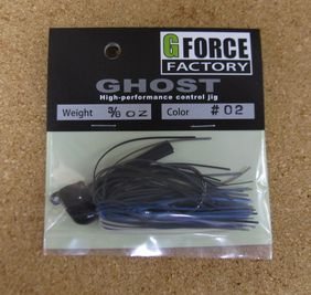 G FORCE FACTORY GHOST 3/8 & 1/2oz 再入荷_a0153216_13535780.jpg