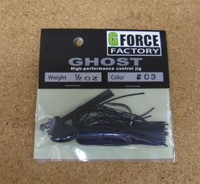 G FORCE FACTORY GHOST 3/8 & 1/2oz 再入荷_a0153216_13561599.jpg