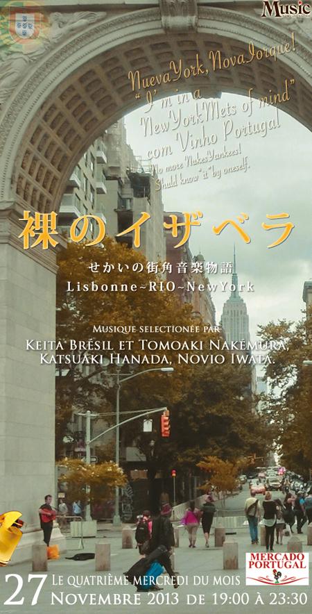 New Yorkで撮影した・・_b0032617_13241086.jpg