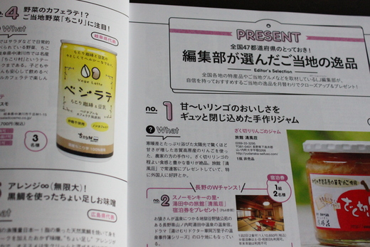 LOCATION JAPAN_d0063218_121214.jpg