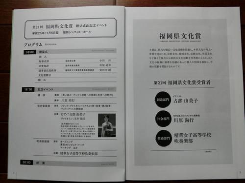 b0008825_1862793.jpg