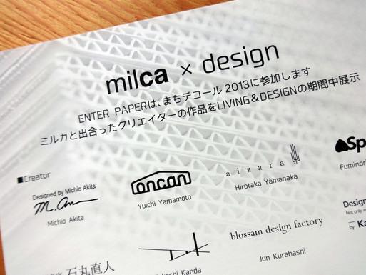 イベント「milca × design」_d0225727_13212027.jpg