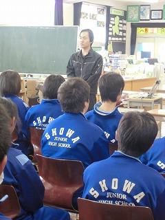 中学校訪問_a0272042_1859488.jpg