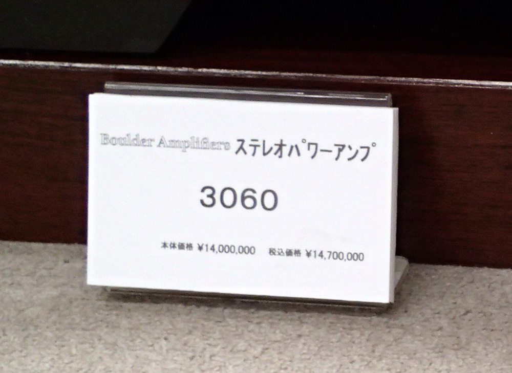 b0262449_2215994.jpg