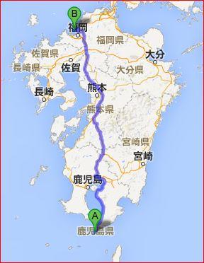 霧島と佐多岬の旅 (3) 九州・本土最南端の佐多岬へ_c0011649_18134180.jpg