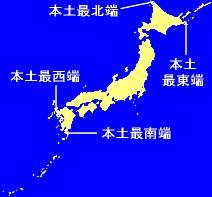 霧島と佐多岬の旅 (3) 九州・本土最南端の佐多岬へ_c0011649_6585029.jpg