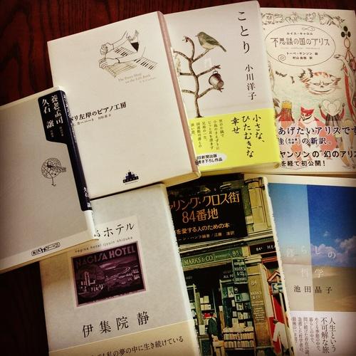 「東京蚤の市」10日に出店します。_e0060555_13574694.jpg