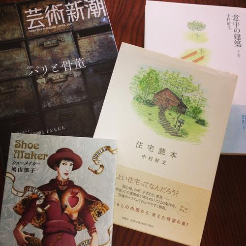 「東京蚤の市」10日に出店します。_e0060555_1841140.jpg