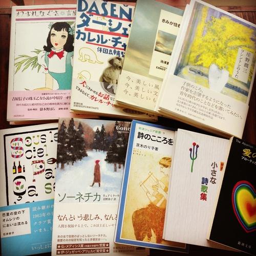 「東京蚤の市」10日に出店します。_e0060555_186155.jpg