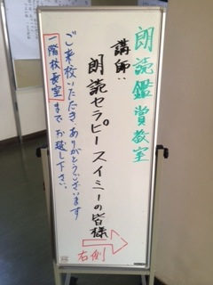 笑い声に包まれた学校訪問:町田第二小学校_e0088256_23283888.jpg