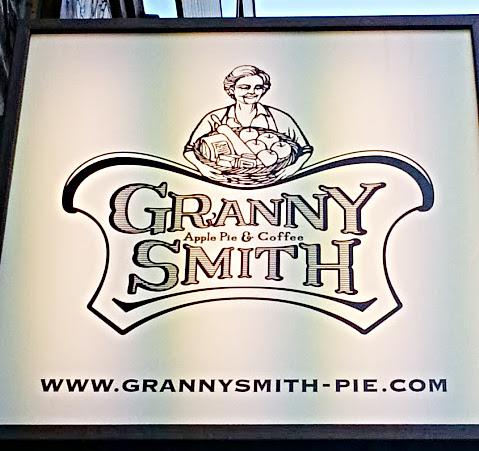 おばあちゃんの味のアップルパイ「GRANNY SMITH (グラニースミス)」@表参道_b0051666_20392560.jpg
