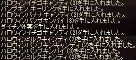 a0201367_124180.jpg
