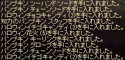 a0201367_1283430.jpg