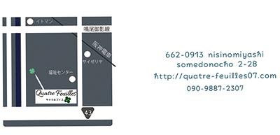 c0269770_6264889.jpg