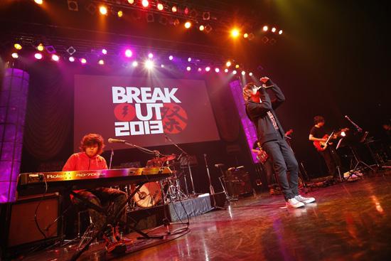 BREAKOUT祭2013 マイファス、OLDCODEX、じんらが魅せた熱狂のステージ_e0197970_1745148.jpg