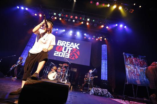 BREAKOUT祭2013 マイファス、OLDCODEX、じんらが魅せた熱狂のステージ_e0197970_1745346.jpg