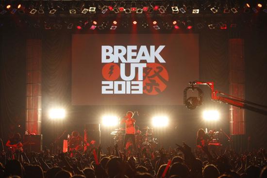 BREAKOUT祭2013 マイファス、OLDCODEX、じんらが魅せた熱狂のステージ_e0197970_17453844.jpg