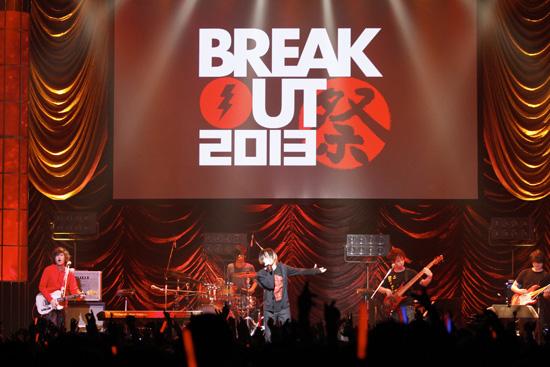 BREAKOUT祭2013 マイファス、OLDCODEX、じんらが魅せた熱狂のステージ_e0197970_17492235.jpg