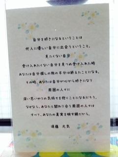 マタハリ / カピン珈琲_e0202773_17101298.jpg