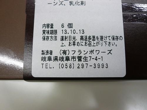 b0122182_2059515.jpg