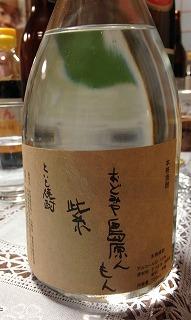 唐津くんち_f0220089_2185962.jpg