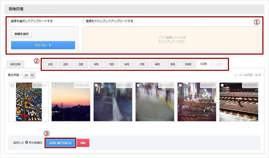 <11/8 追記>新しい管理画面(β版)をリリースいたしました。_a0029090_16205481.png
