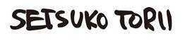 SETUKO TORII ニット展今月9日から始まります_c0256701_815393.jpg