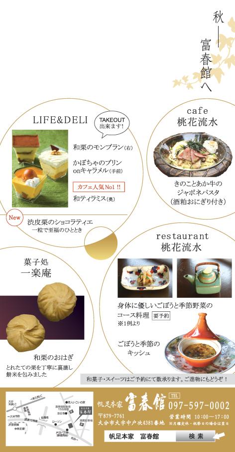 SETUKO TORII ニット展今月9日から始まります_c0256701_8171029.jpg