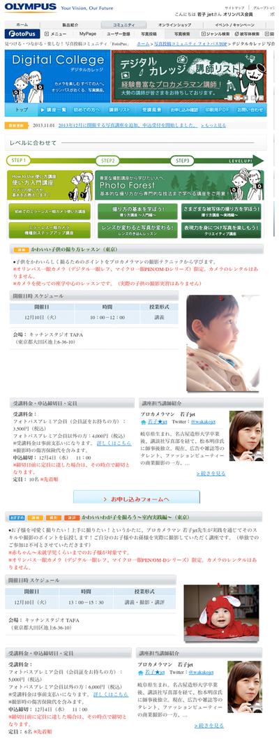 b0120108_184584.jpg