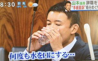 エイリアン、ハンベーダーもすぐそこにいる:山本太郎は「園遊会」つぶしを狙ったネ!?_e0171614_18163257.jpg
