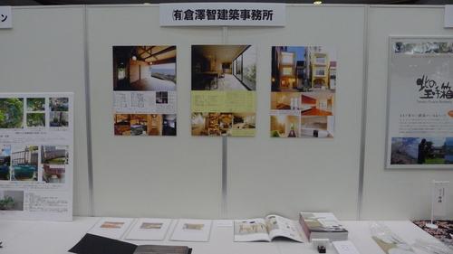 SOHOフェスタ in  MITAKAに参加_b0074416_19271252.jpg