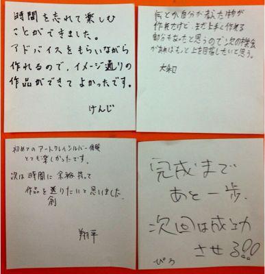 アートクレイシルバー体験作品〜Studio NAO2〜_e0095418_14412653.jpg
