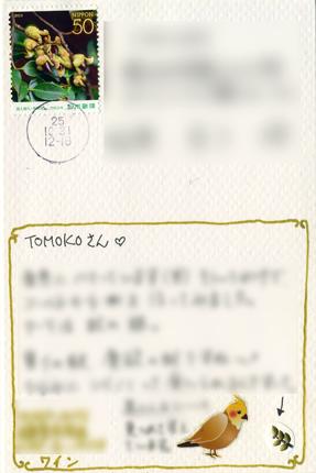 カード文通 ワインちゃんより シンプルお洒落なカード_a0275527_21351.jpg