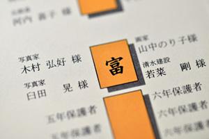 b0175635_20111040.jpg