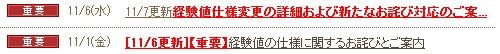b0184437_20123410.jpg