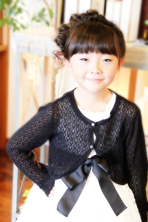 espoirr.exblog.jp
