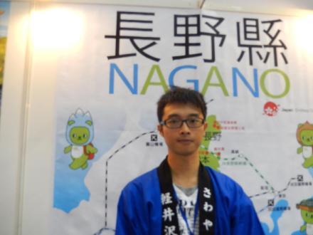 台湾だから実現できた軽井沢サイクリングツアー(台北ITF報告その7)_b0235153_2254267.jpg