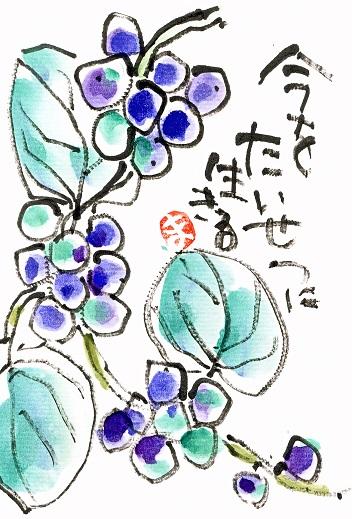 f0179357_7533383.jpg