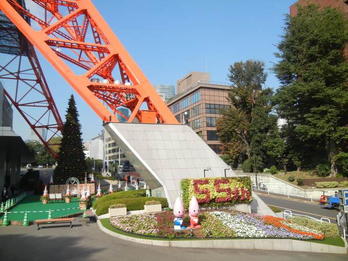'13,11,7(木)昨日は東京見物に行ったよ!_f0060461_14101338.jpg