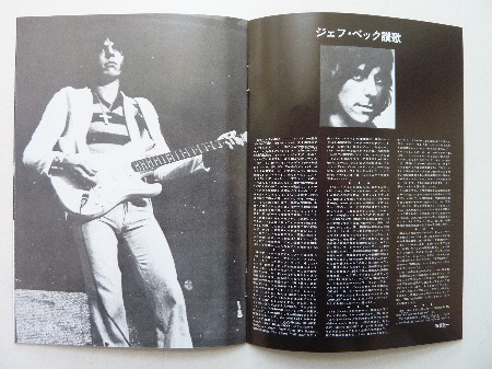 2013-11-07 『ベック・ボガート&アピース・ライヴ 40周年記念盤』_e0021965_9105245.jpg