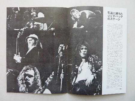 2013-11-07 『ベック・ボガート&アピース・ライヴ 40周年記念盤』_e0021965_9112100.jpg