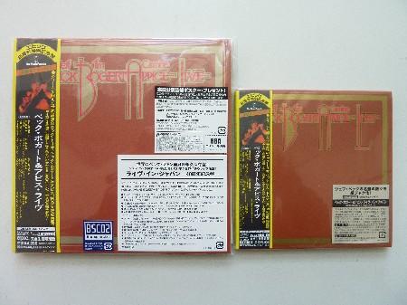 2013-11-07 『ベック・ボガート&アピース・ライヴ 40周年記念盤』_e0021965_995542.jpg