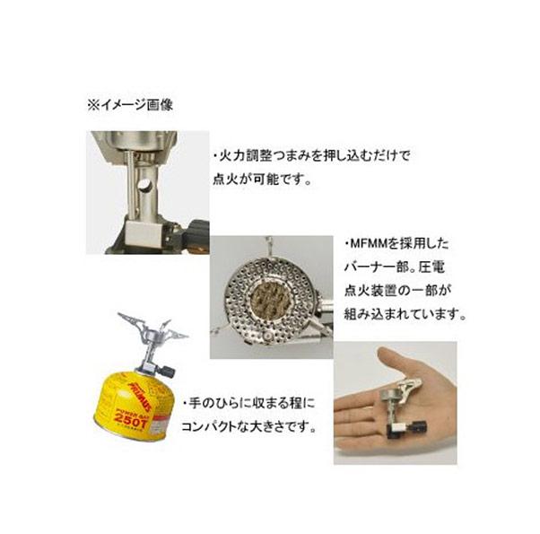 f0054366_19503343.jpg