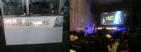 2週続きで同じ場所でセミナー開催、そして受講!_d0183174_22371711.jpg