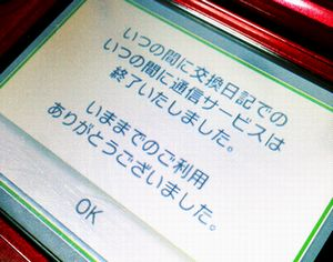 c0059075_7461780.jpg