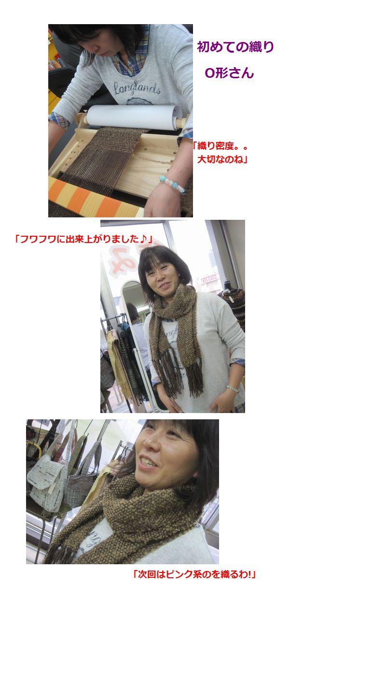 c0221884_20512942.jpg